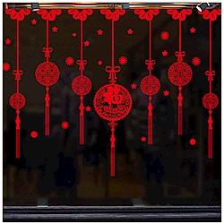 時尚壁貼 迎春納福吊飾