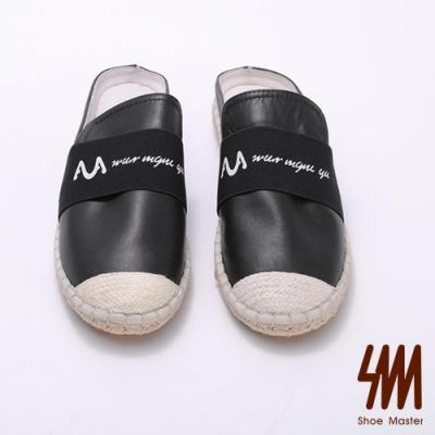 MK-簡約圓頭拼接英文字穆勒鞋