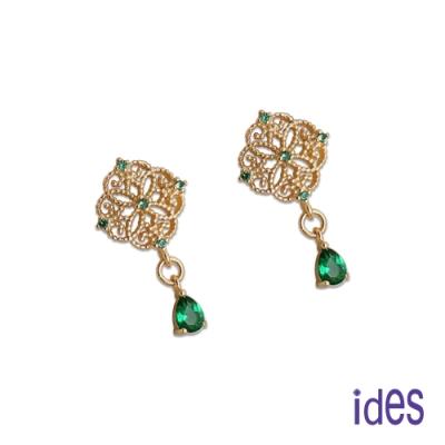 ides愛蒂思 歐美設計彩寶系列綠寶碧璽耳環/復古綠