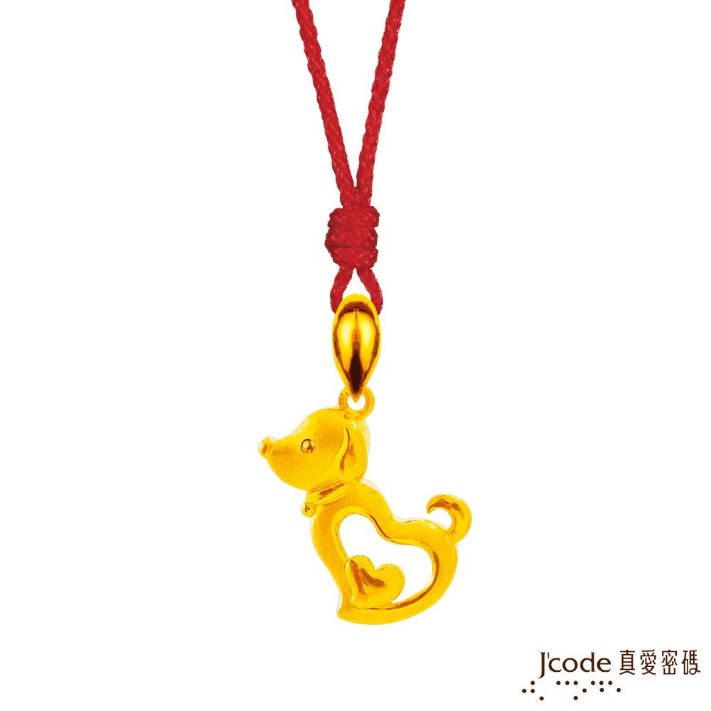 J'code真愛密碼 真愛-愛戀小狗黃金/水晶墜子 送項鍊