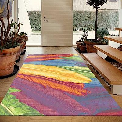 范登伯格 - 寶麗 現代地毯 - 幻境 (140 x 195cm)