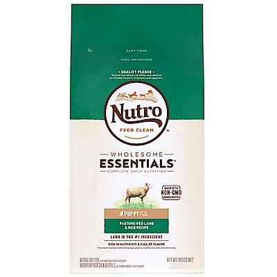 美士 全護營養系列-幼犬配方 (牧場小羊+健康米) 5磅
