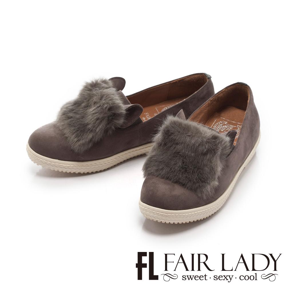 Fair Lady Soft Power軟實力 IG焦點素面毛茸茸麂皮休閒鞋 灰