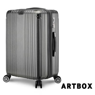 【ARTBOX】星燦光絲 20吋海關鎖可加大行李箱(深鐵灰)