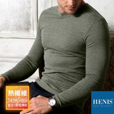 HENIS 熱纖維 黃金3機能 奇蹟發熱衣 (咖啡/橄欖綠)