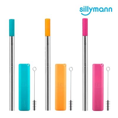 【韓國sillymann】 100%鉑金矽膠攜帶型不銹鋼珍珠吸管套裝-2入