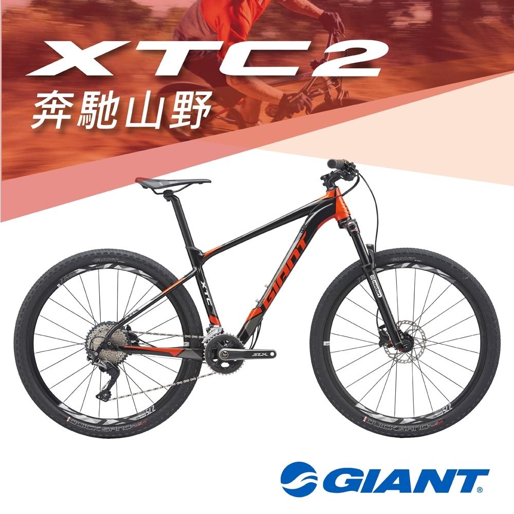 GIANT XTC 2 27.5吋登山自行車 S吋