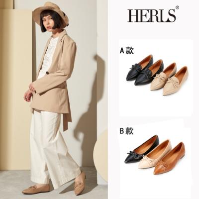 [時時樂限定價]HERLS 經典百搭蝴蝶結平底鞋系列 兩款任選