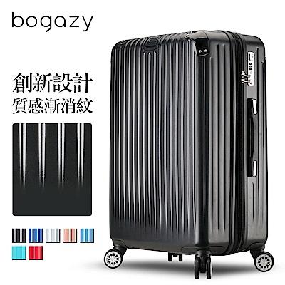Bogazy 雪之奇蹟II 20吋PC可加大磨砂霧面行李箱(質感黑)