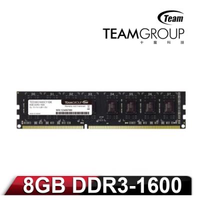 Team 十銓 8GB DDR3 1600 桌上型記憶體