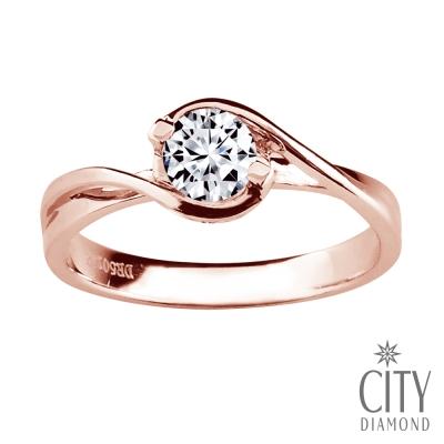 City Diamond引雅『湛藍湖泊』30分求婚鑽戒(玫瑰金)
