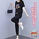 悠美學-日系簡約優雅個性純色圓領造型套裝-2色(M-XL) product thumbnail 1