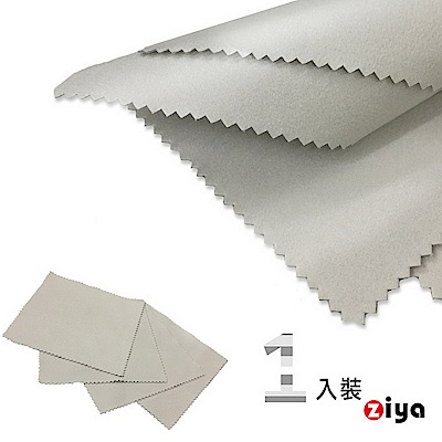 [ZIYA] 超細纖維擦拭布 雙面絨面料 24X24cm一入(顏色隨機)