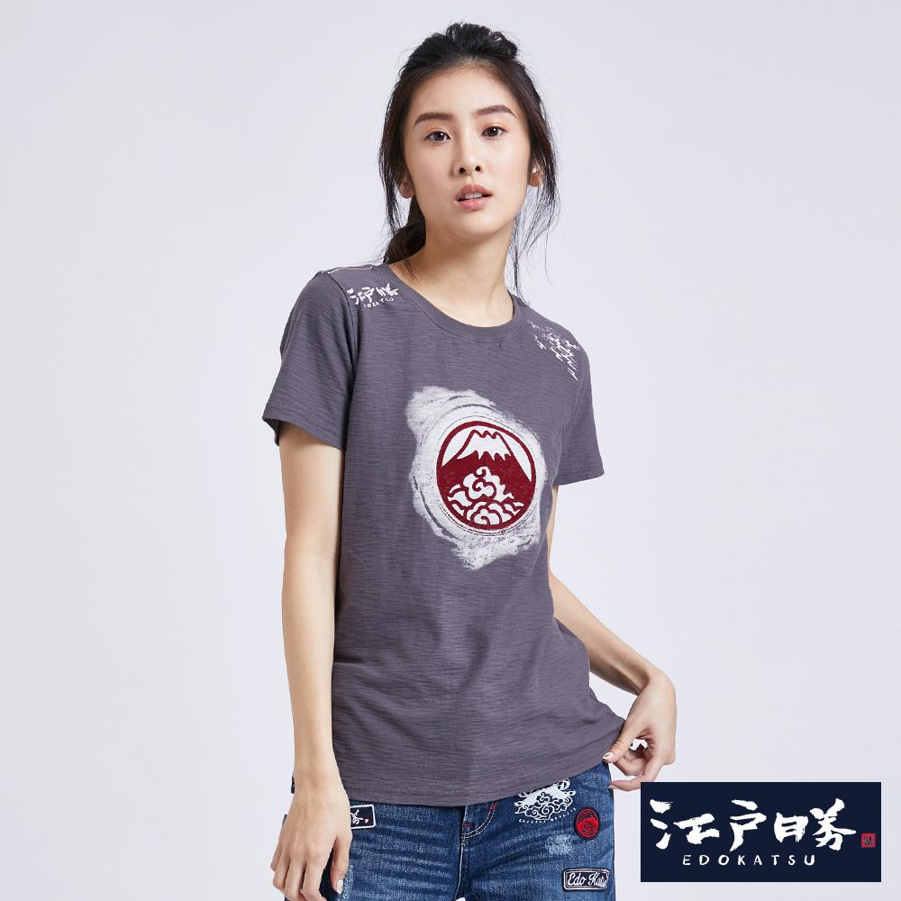 EDO KATSU江戶勝 拔色富士山短袖T恤-女-中灰色