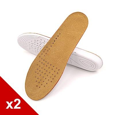 糊塗鞋匠 優質鞋材 B32 EVA1.5cm豬反毛皮增高墊 2雙