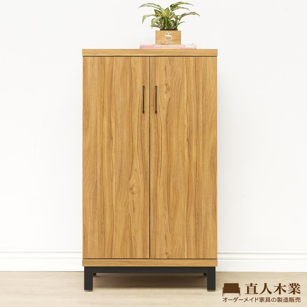 日本直人木業-NOUN柚木工業風67CM鞋櫃(67x40x123cm)