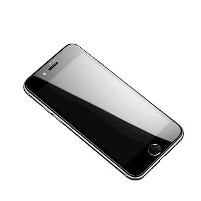 iPhone 7/8 高清防窺 9H 鋼化玻璃膜 保護貼