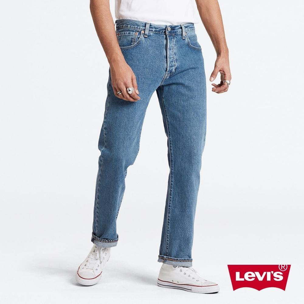 Levis 男款 501 93復刻版排釦直筒牛仔褲 經典石洗 彈性布料