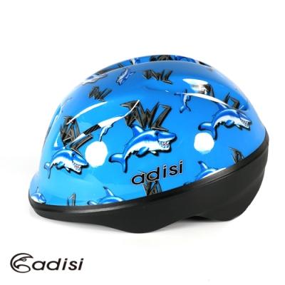【ADISI】 兒童自行車帽 CS-2700 藍鯨魚