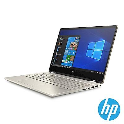 HP Pavilion x360 星鑽 14吋獨顯翻轉筆電