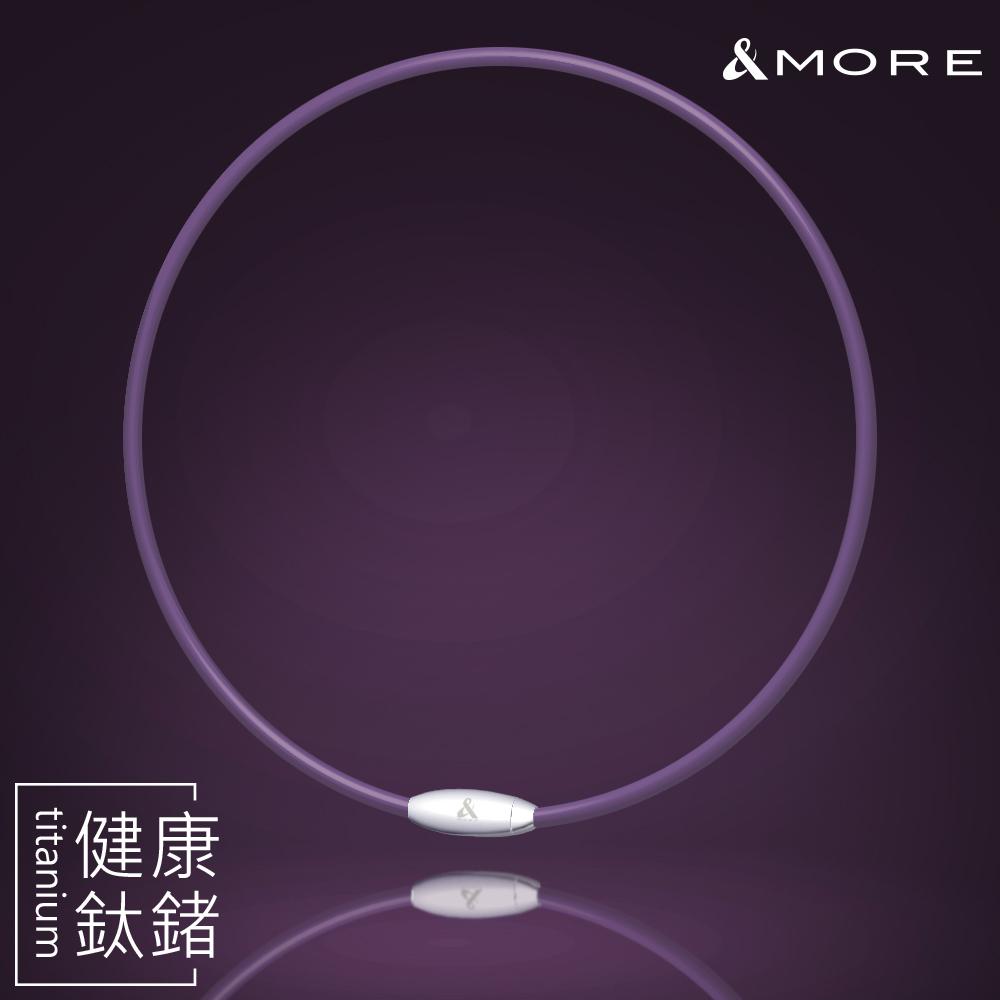 &MORE愛迪莫鈦鍺 健康鈦鍺項鍊 Mega Power II-紫色(全新升級版)