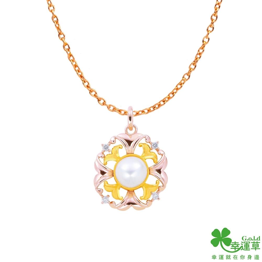 幸運草金飾 蘊藏黃金/純銀/珍珠墜子 送項鍊