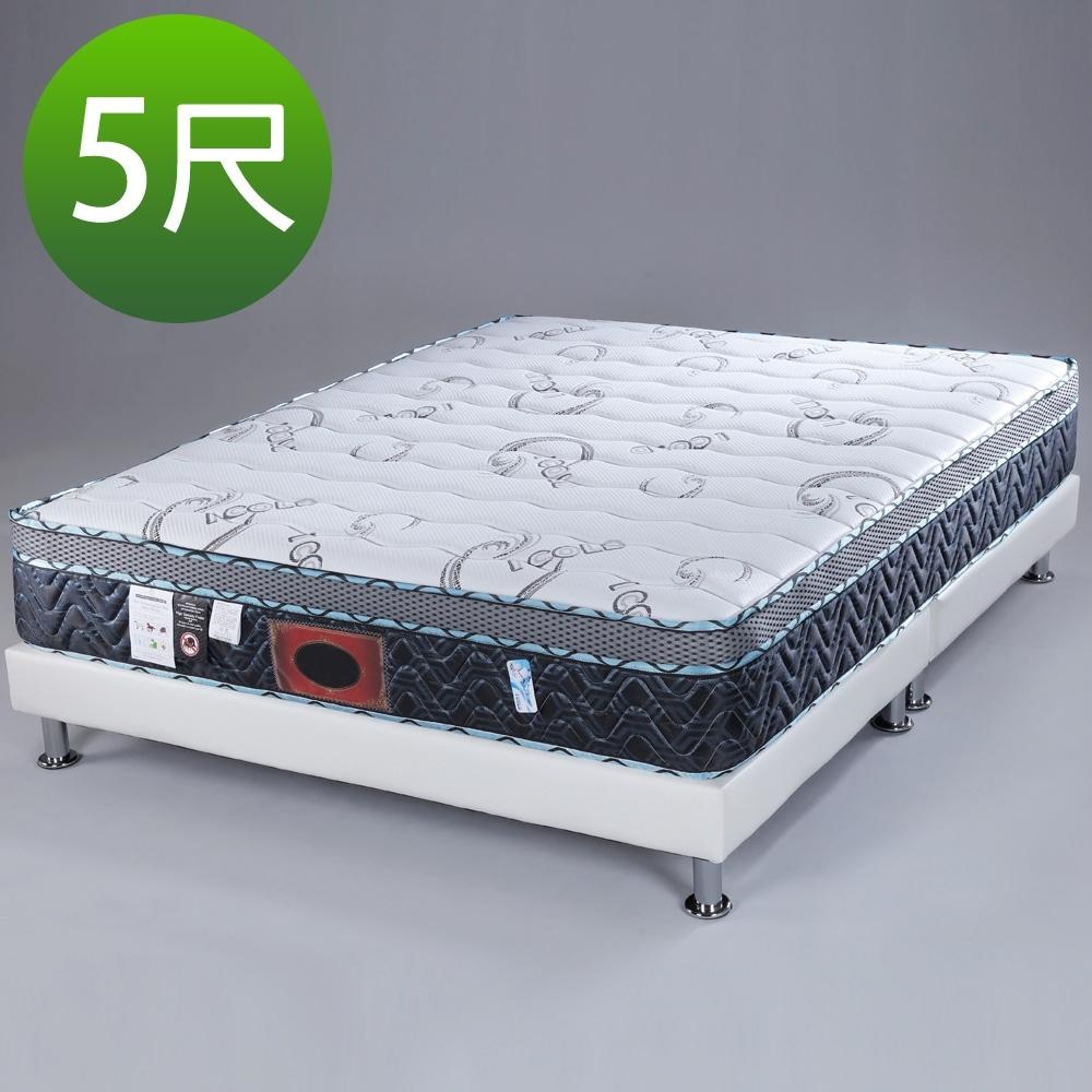 Homelike 哈倫ICOLD涼感獨立筒床墊-雙人5尺