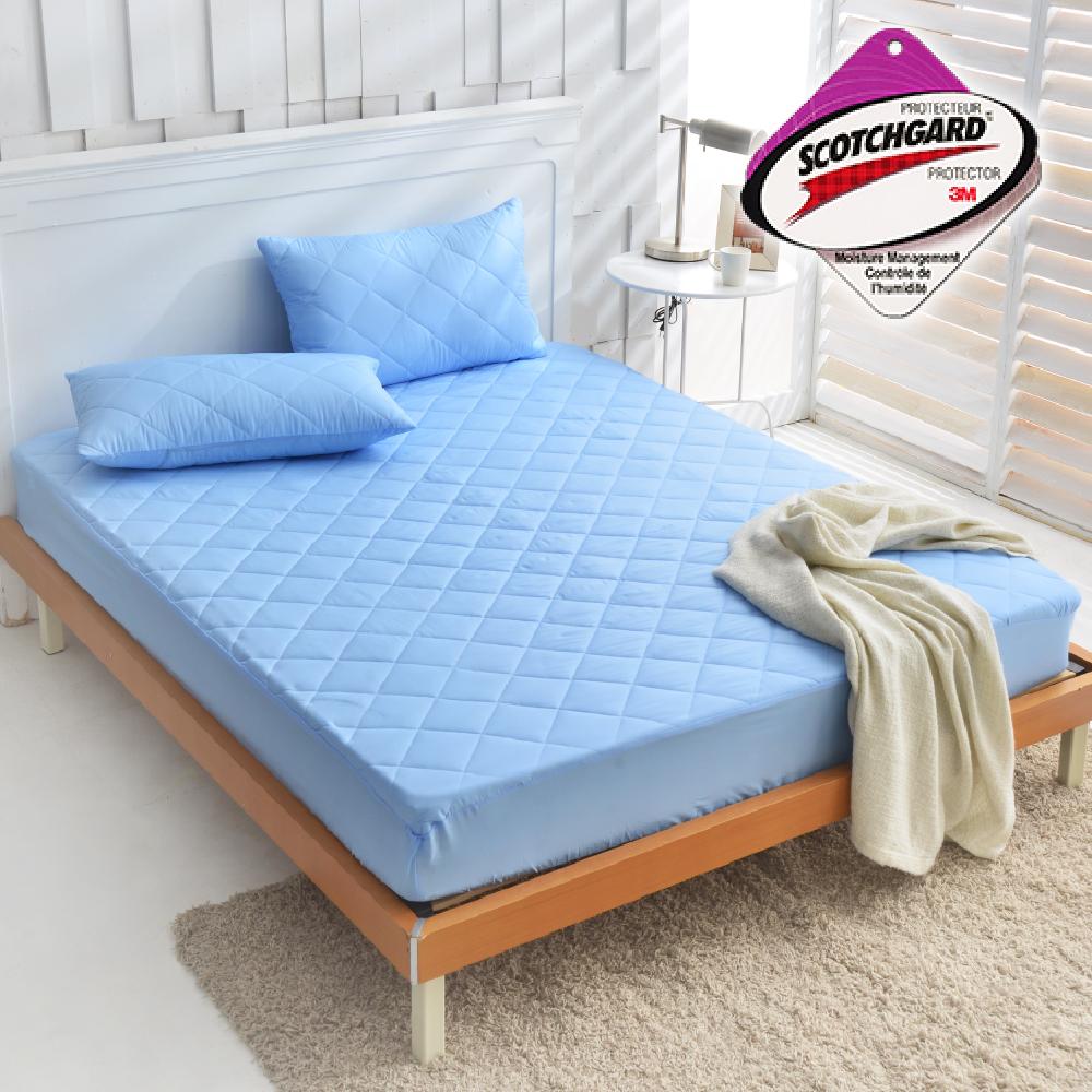 Goelia 台灣製採用3M吸濕排汗設計包覆式保潔墊一入-藍單人
