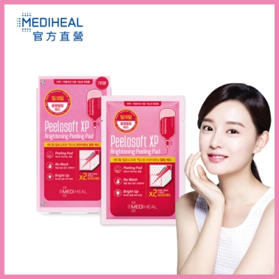 (即期買一送一)MEDIHEAL 高效特強亮白去角質免洗煥膚棉 7片/盒