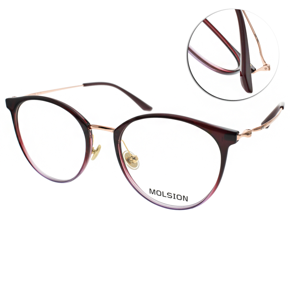 MOLSION光學眼鏡 Angelababy代言/漸層紫#MJ6091 B30
