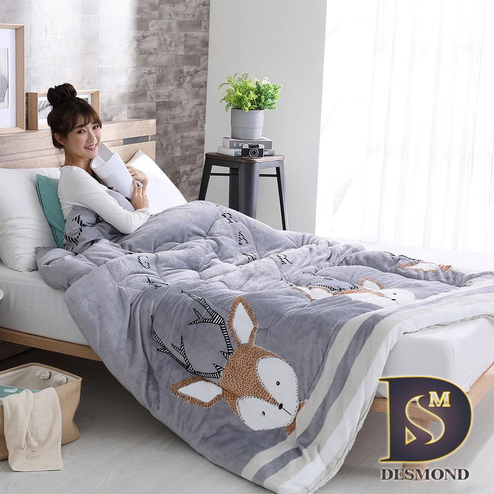 岱思夢 台灣製 極緻保暖雙面法蘭絨暖暖被 特厚款 2.5KG 小鹿斑比