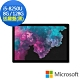 Microsoft 微軟 Surface Pro6 I5/8G/128G (白金) product thumbnail 1