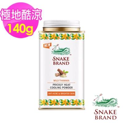 泰國 SnakeBrand蛇牌 爽身痱子粉140g-野生黃香楝(黃)