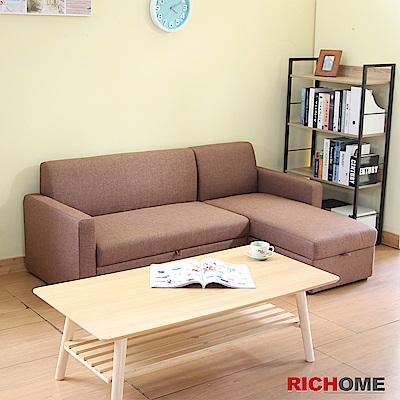 RICHOME 日式L型收納箱沙發-2色
