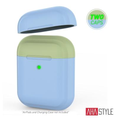 AHAStyle AirPods 加厚防摔版 矽膠保護套 撞色款 天空藍色+抹茶綠色上蓋
