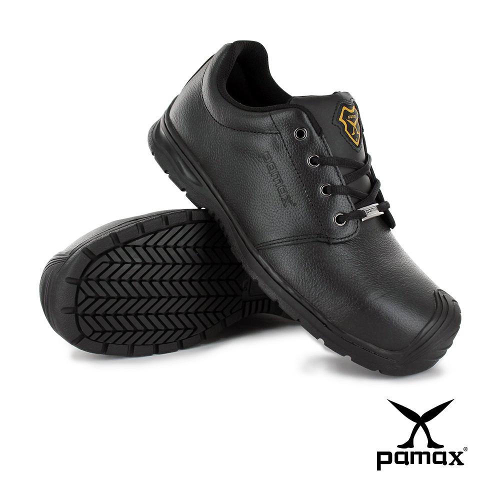 PAMAX 帕瑪斯-頂級超彈力雙氣墊安全鞋-PA3511H