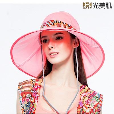 HOII光美肌-后益先進光學布機能美膚光花樣法式圓筒帽(紅光)