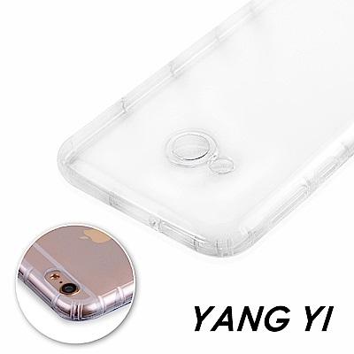 YANGYI揚邑 HTC U Play 5.2吋 氣囊式防撞耐磨不黏機清透空壓殼