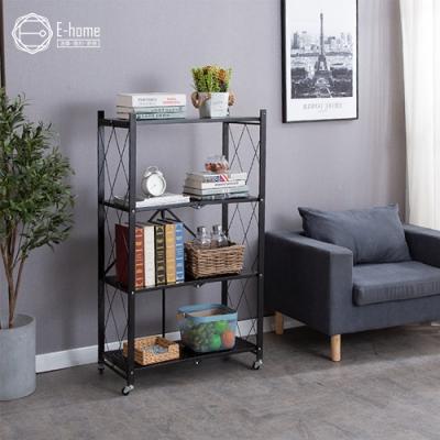 E-home Felix菲利克斯金屬四層折疊收納架-兩色可選