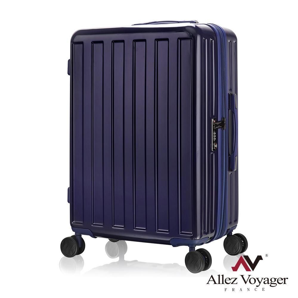 奧莉薇閣 28吋行李箱 PC大容量硬殼旅行箱 貨櫃競技場(海軍藍)