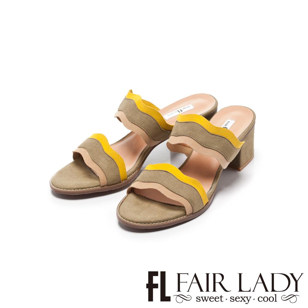 Fair Lady 撞色波紋拼接粗跟涼鞋 芥末