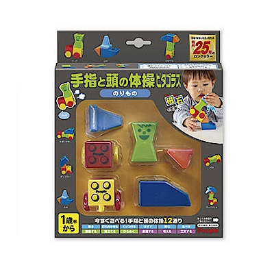 日本People-手腦激盪益智磁性積木(交通工具)(18m+)(STEAM教育玩具)
