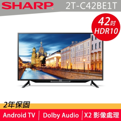 SHARP夏普 42吋 智能連網液晶顯示器 2T-C42BE1T