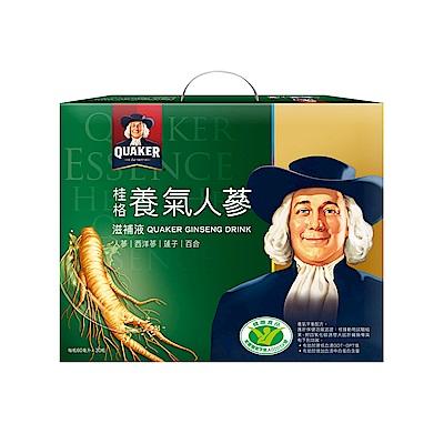 桂格 養氣人蔘30瓶×2入贈桂格滴雞精65ml×2瓶