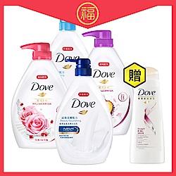 多芬 滋養柔膚沐浴乳任選4入組 加贈多芬洗髮乳