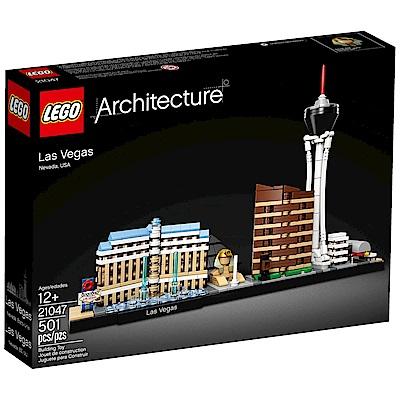 樂高LEGO 經典建築系列 - LT21047 Las Vegas