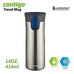 美國CONTIGO Pinnacle不鏽鋼保溫杯414ml-藍