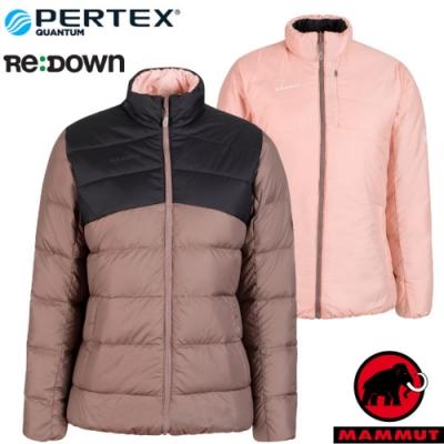 長毛象 女新款 Whitehorn 輕量保暖正反兩穿羽絨外套.夾克_深摩爾褐/夕沙粉