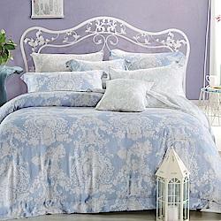 DESMOND岱思夢 單人 天絲床包枕套二件組(3M專利吸濕排汗技術) 華爾滋