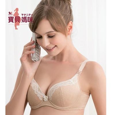 寶貝媽咪-有機棉 CDE罩杯孕婦內衣(膚) WINCOOL素材-產前產後兼用